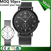 Black metal straps band watches all black face stainless steel custom face logo wrist watches