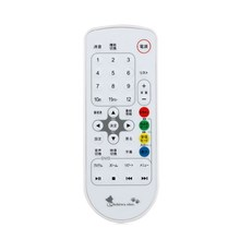 best selling waterproof universal remote control for Akai TV