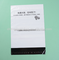 biodegradable mailing bags post envelopes for delivery with short production lead time