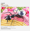 eco-fashion patent promotional solar toy ant