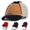 2013 popular earflap hat Lei feng hats winter visor cap cover ear warm hats snow cap skiing cap wholesale