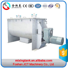 2016 animal fodder mixing machine for putty powder,ceramics,chemicals powder