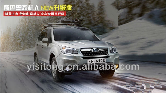 ABS plastic OEM High power Super bright DRL Suitable used for Subaru Forester10-12 led daytime running light lamp fog lamp cover