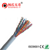 10 Pairs Communication Telephone Cable With