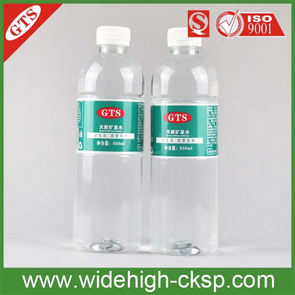 GTS Natural Mineral Water 550ml ISO Passed