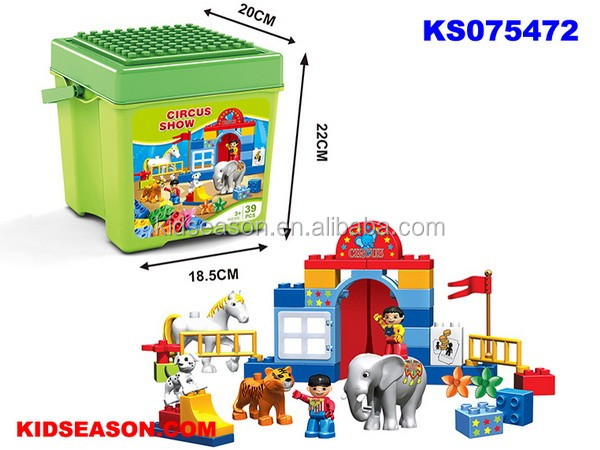 KIDSEASON 50PCS HAPPY DREAM BUILDING BLOCK SET TOYS WITH PLASTIC DRUM
