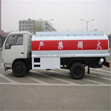 4x2 new small fuel tanker vehicle,best price fuel tanker