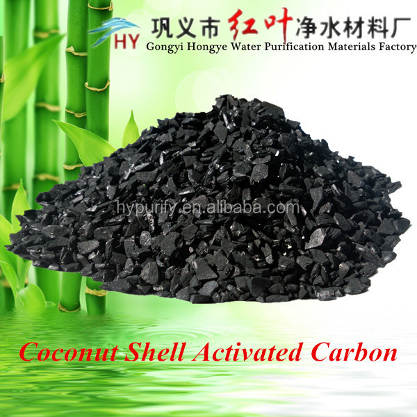 Hongye best selling in Russia Coconut Shell Activated Carbon 1050mg/g Iodine number