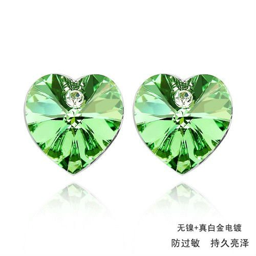 (e060438) new design earrings ,designer earrings for cute girls,