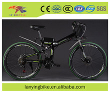24 inch /26 inch 21 speed foldable mountain electric bike for wholesale