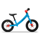 2017 Hot Selling cheap price 12inch children balance bike for 3-7years old