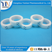 disposable products medical taping concept transparent pe adhesive tape most popular advanced surgical tape