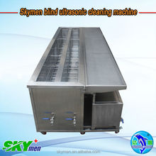 Skymen ultrasonic cleaner pleated curtain vertical curtain lamellar curtain clean machine