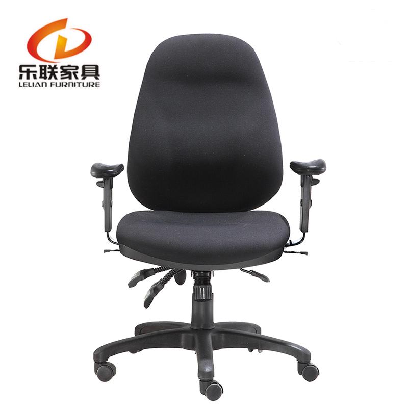 Универсальные офисные кресла