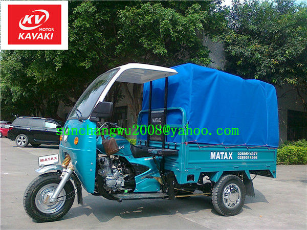 250CC Big Power Tricycle Motorcycle Three Wheel Cargo And Passenger Tricycle Strong Power Tricycle