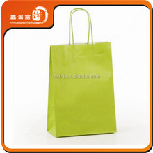 newest design cheap lime green custom color kraft paper bag