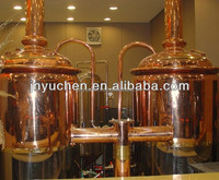 300L Copper beer brew kettle direct fire, beer machine