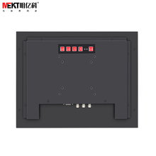 Made in China Security monitoring <strong>system</strong> 19/17/15 inch HD monitor display for camera HD&amp;MI/BNC/VGA input