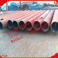 High Precision Seamless Carbon Steel Tube for Jet Fuel Tube