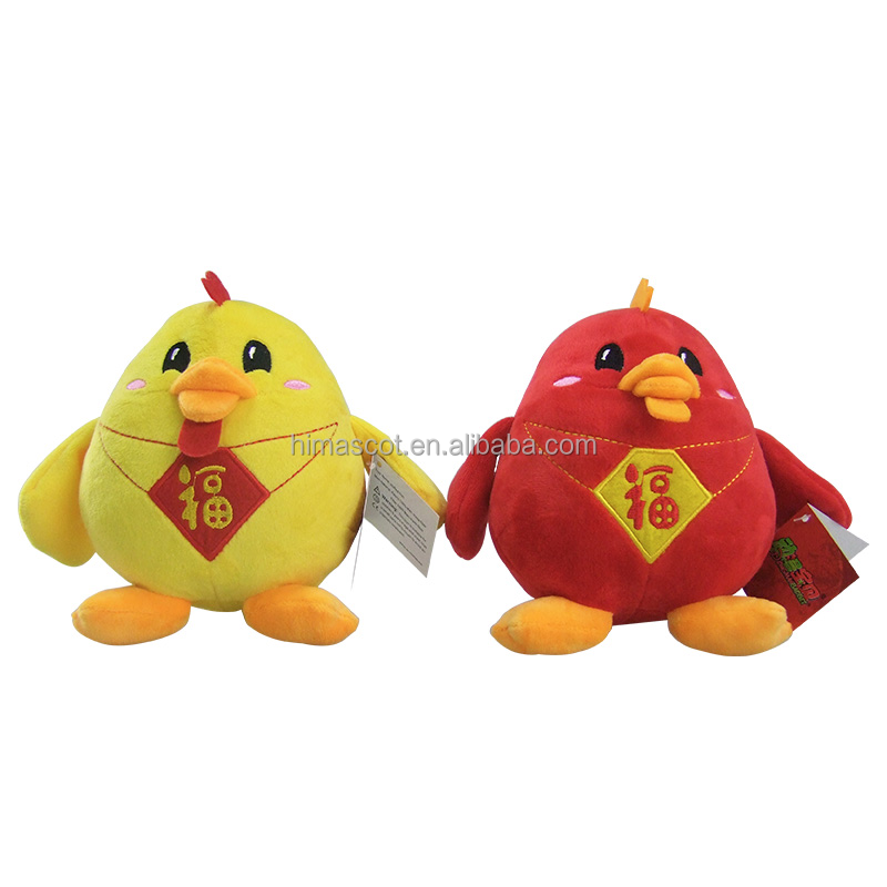 HI CE hot sale 2017 Chinese new year decoration chicken/rooster plush toy with high quality