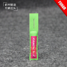 China Factory Made Cotton Filled Woven Zipper Puller