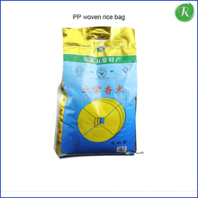 grain sack bag 50kg recycled rice bags material wheat flour, PP woven flour sack, corn wheat grain sacks