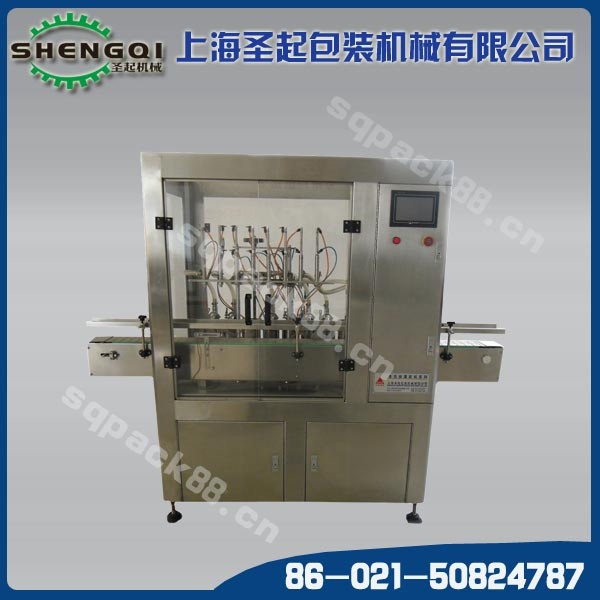Factory Machines Small Dose Vegetable Oil Filling Machine in Bottles