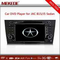 "7"" car autoradio player with Built-in GPS+Radio Tuner+Wheel control+Touch screen+Analog TV for JAC HEYUE SEDAN/J6"