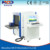 Real-tume X-ray baggage scanner parcel scanner for airport rayway station bus station