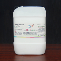 Wholesale 25kg White Wood Latex Water Resistant PVAC Glue