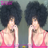 /product-gs/2015-qingdao-top-quality-7a-grade-unprocessed-twist-human-hair-natural-afro-wigs-for-black-men-2010244462.html