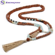Natural Turquoise Double Wrap Round Bead Long Necklace With Ruby Color