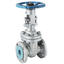 API 600 RF BB WCB Interlock Gate Valve