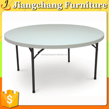 Commercial Professional Design Dinning Folding Table JC-T32
