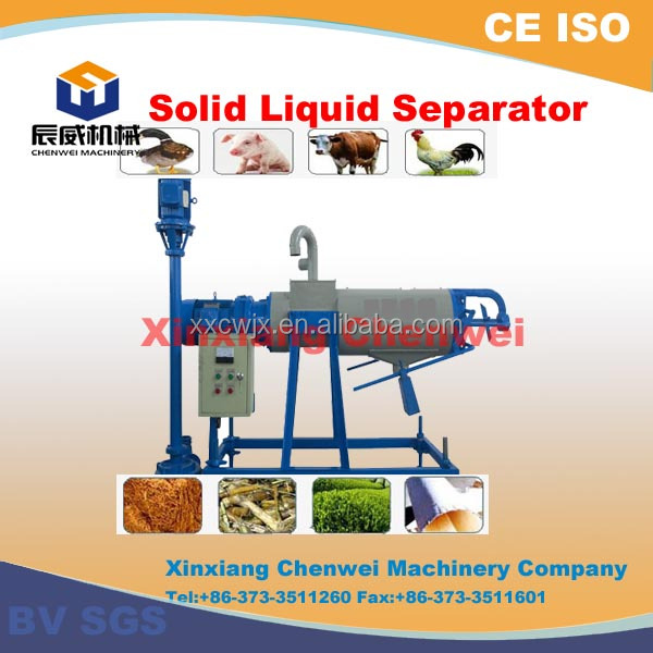 Spiral extrusion solid liquid separator for animal <strong>waste</strong>