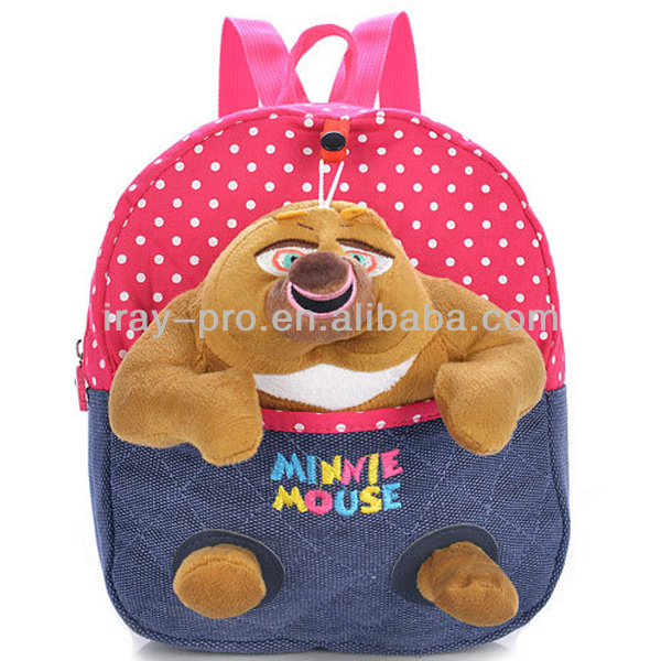 High Quality Custom Childrens Book Bag
