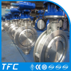 High performance quick opening wafer type flow control butterfly valve with low price