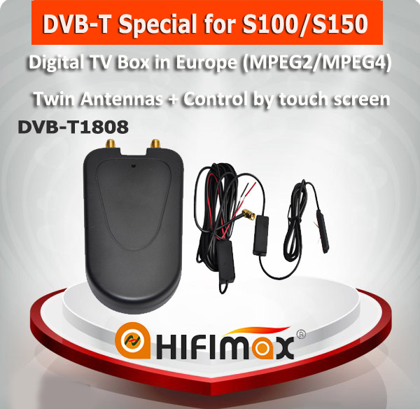 Hifimax S100/S160 Series car dvd player gps navigation accessories DVR DVB-T ISDB-T TMC Rearview Camera SD card