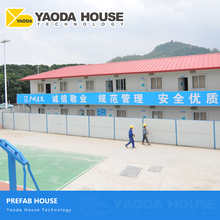 Portable Worker Home Prefabricated Modular Construction Site Labor Housing Unit Ready Made House In India