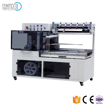 SUNTECH Automatic Textile Shrink Wrapping and Packing Machine