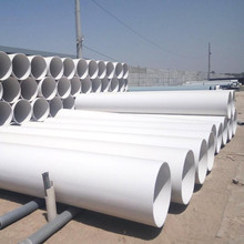 White 1 inch 3/4 inch 3 inch PVC Pipe Price