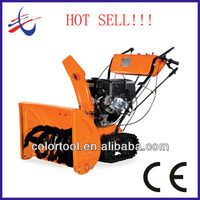 QCT-B11 best sell track snow thrower snowblower
