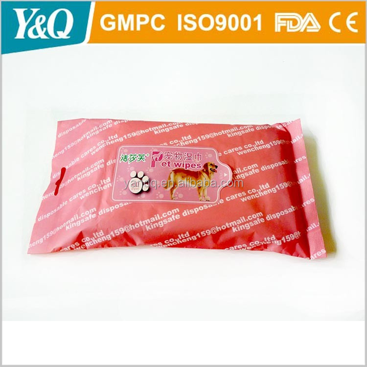 pet & car drying cloth and non woven fabric 100% pet