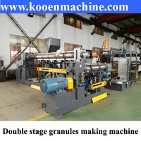 Waste used recycled PE PP LDPE film bags hard plastic single stage double stage granulation machine granulator machine 100-600kg