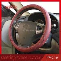 PVC leather car steering wheel covers for TOYOTA Prado, Land Cruiser model steering wheel covers