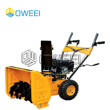 Hot sale 6.5HP gasoline electric snow cleaning machine price