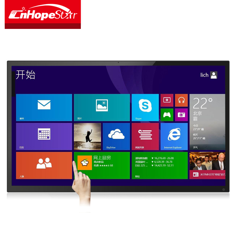 LED backlight plastic shell 21.5 inch <strong>10</strong> - point capacitive touch screen monitor