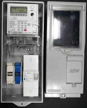 Africa electric power box & Single phase 3 phase prepayment energy meter with hinges