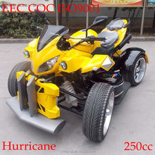 2017 China colour free cheap 250cc atv for adult
