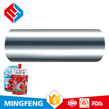 vacuum metallized casting polyethylene food packaging plastic roll film for logo customized